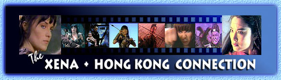 The Xena + Hong Kong Connection Logo